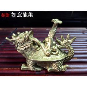 招財 銅製如意龍亀(ドラゴンタートル) ロングイの置物 風水グッズ|ctcols