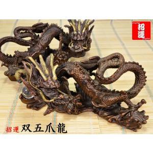 龍の置物 開運 銅製双五爪龍 風水グッズ ctcols