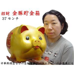 2007年の600年に一度の金豚の年以来、日本でもまだまだ金豚ブームが続いています。中国では古来、豚...