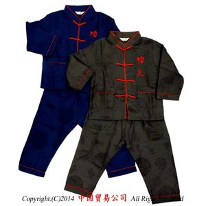 子供用 刺繍功夫スーツ|ctcols
