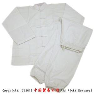 カンフースーツ (功夫衣)白|ctcols