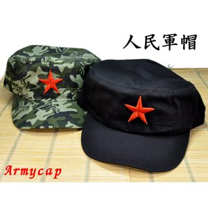 中国人民軍帽|ctcols