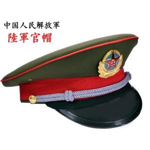 中国人民解放軍陸軍帽|ctcols