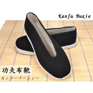カンフーシューズ 上級布靴|ctcols