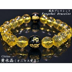 風水ブレスレット 黄水晶 梵字(オニキス)|ctcols