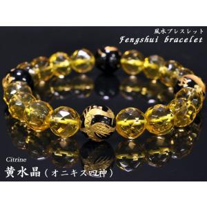 風水ブレスレット 黄水晶四神(オニキス)|ctcols