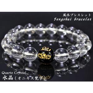 風水ブレスレット水晶 梵字(オニキス)|ctcols