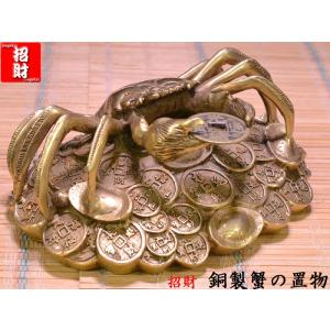 招財 銅製蟹の置物 風水グッズ ctcols