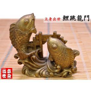 銅製 鯉跳龍門の置物 風水グッズ ctcols