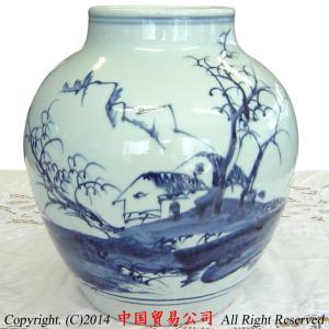 景徳鎮花瓶 作家物 劉影青作 古花山水文瓶|ctcols