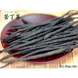 苦丁茶(一葉茶)30g|ctcols