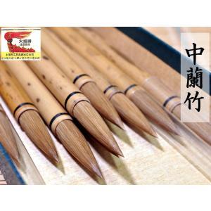 筆 火炬牌 中蘭竹 1本 中国文房四宝|ctcols