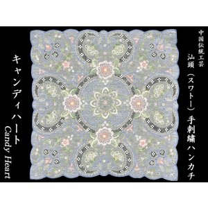 母の日の贈り物に スワトー手刺繍ハンカチ「キャンディーハート」|ctcols