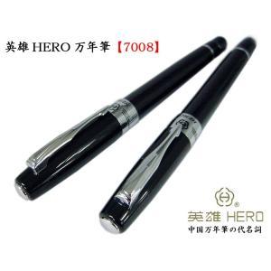 万年筆 英雄(7008)|ctcols