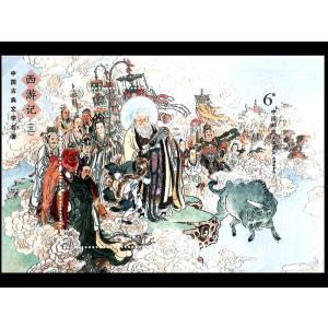 中国切手 西遊記(シート)