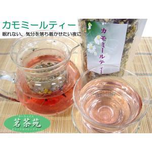 茗茶苑特選 カモミールテイー|ctcols