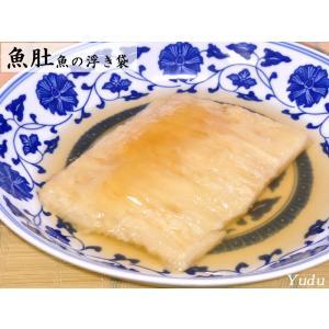 魚の浮き袋(魚肚)レトルト220g|ctcols
