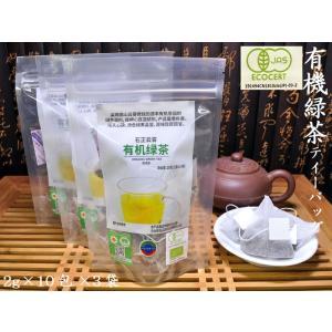 有機緑茶ティーバッグ 石正雲霧(3袋セット)|ctcols
