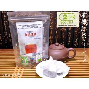 有機紅茶ティーバッグ 石正金紅|ctcols