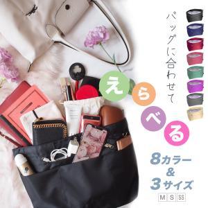バッグインバッグ インナーバッグ レディース メンズ おしゃれ 安い 軽量 自立 防水 撥水 大容量...
