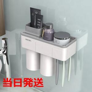 狭い洗面所にも便利な収納ホルダー。 コップの裏には磁石がついており、吊り下げ式なので速乾性があり衛生...