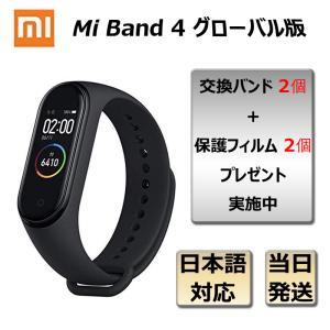 ■Mi Band 3→ Mi Band 4の主な変更点  ディスプレイが0.95 inchのカラーデ...