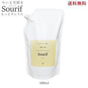 【商品名】Sourif(スリーフ) 1000ml詰替用  ●瞬間除菌率99.9%でしっかりと除菌 ●...