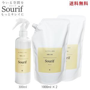 【商品名】Sourif (スリーフ)?Set Plus(300ml1本+詰替用1000ml2本)  ...