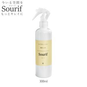 【商品名】Sourif(スリーフ) 300ml  本商品(Sourif 300ml)2本ご注文で送料...