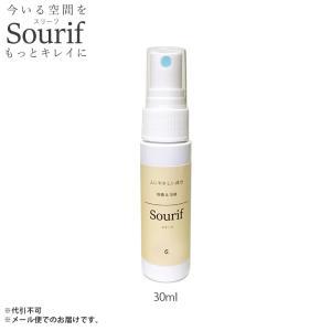 【商品名】Sourif(スリーフ) 30ml  ※1回のご購入2個まで ※他商品との同梱可能   [...