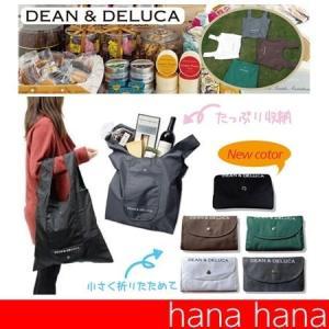 ショッピングバッグの登場♪ コンパクトに持ち歩きができ 毎日のお買い物の際にご利用いただける 便利な...