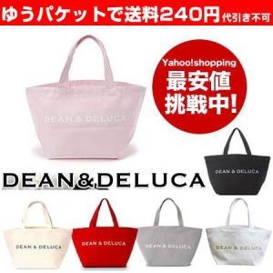 ●商品名:DEAN&DELUCA ディーン&デルーカ トートバッグ(エコバッグ)  ●サイズ:Sサイ...