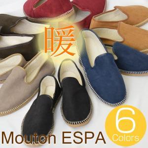 処分価格 ムートン エスパドリーユ フラットシューズ レディース シューズ 靴 ボア もこもこ EVA ソール スエード調 軽量