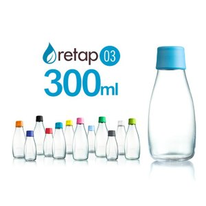 ガラス 水筒 リタップ ボトル 03 300ml マイボトル おしゃれ かわいい ボトル ガラスボトル 直飲み 耐熱 電子レンジ 食洗機対応 ギフト retap クッチーナ|cucina-y