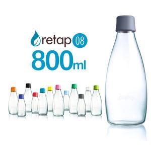 ガラス 水筒 リタップ ボトル 08 800ml マイボトル ガラスボトル おしゃれ かわいい ボトル 直飲み 蓋付き 電子レンジ 食洗機対応 ギフト retap クッチーナ|cucina-y