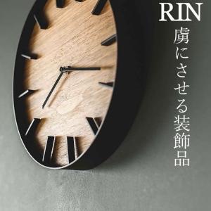 壁掛け時計 掛け時計 おしゃれ ウォールクロック RIN リン クッチーナ 送料無料 時計 壁掛け ...