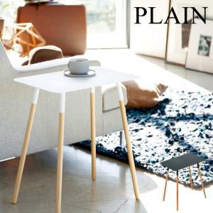 サイドテーブル 角型 プレーン PLAIN クッチーナ 送料無料 おしゃれ かわいい 木製 ホワイト...