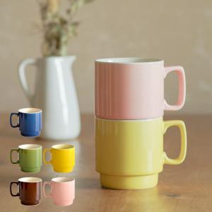 スタック マグ L クッチーナ オリジナル マグカップ スタッキング 保温 日本製 スープマグ 耐熱 大きい Stack Mug ギフト クッチーナ|cucina-y