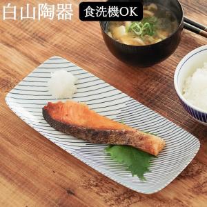 【Size】長さ25.5cm x 奥行11.5cm x 高さ2.5cm 【重さ】340g 【素材】磁...