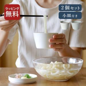 フリーカップ おしゃれ うどんちょこ 2個セット クッチーナオリジナル 茶碗蒸し 小鉢 セット 薬味入れ デザートカップ 磁器 日本製 食器 ギフト クッチーナ|cucina-y