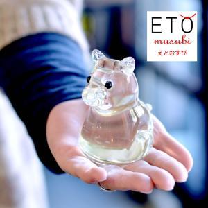 干支 置物 ETO MUSUBI 戌  クッチーナ  送料無料 正月 飾り 犬 ガラス おしゃれ かわいい インテリア cucina-y