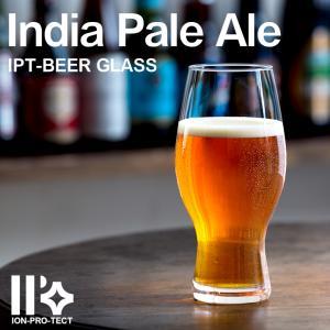 ビールグラス おしゃれ クラフトビア アロマ インディア・ペールエール アデリアガラス ビアグラス 高級 ビール タンブラー プレゼント B6755 クッチーナ cucina-y