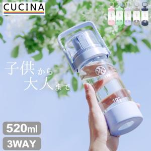 水筒 キッズ タケヤフラスク ゴーカップ クリアボトル ハンドルセット 520ml 水筒 おしゃれ ストロー 子供 大人 シンプル マグボトル マイボトル 軽量|cucina-y