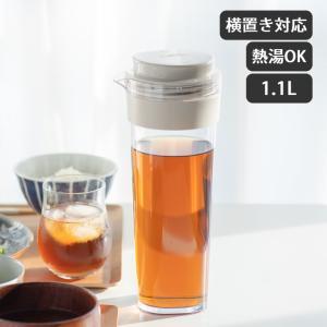 ピッチャー お茶 スリムジャグ 1.1L クッチーナ 麦茶ポット 耐熱 冷水筒 冷水ポット 洗いやす...