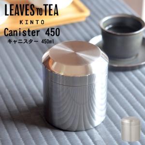 キャニスター 缶 kinto LEAVES TO TEA LT キャニスター 450ml キントー ...