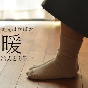 冷えとり靴下 シルク ボタニカル シルク ソックス 冷え取り靴下 レディース 冷えとり 靴下 ひえとり靴下 おしゃれ かわいい ギフト ゆうパケットOK クッチーナ|cucina-y