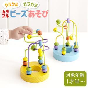 知育玩具 木製 ミニルーピングセット エドインター 知育玩具 幼児 おもちゃ 男の子 女の子 赤ちゃん 誕生日 出産祝い ギフト プレゼント 贈り物 クッチーナ|cucina-y