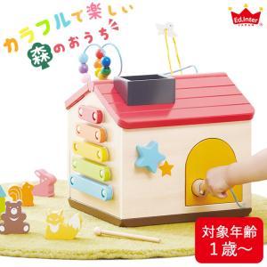 積み木 木のおもちゃ ようこそ!森のわくわくハウス エドインター 音あそび コースター 1歳 木製 積み木 つみき キッズ 誕生日 ギフト プレゼント クッチーナ|cucina-y