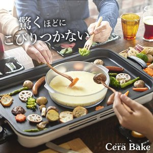 耐熱皿 オーブン セラベイク ラウンドディッシュ S グラタン皿 ケーキ型 耐熱ガラス 耐熱容器 電子レンジ 食洗機対応 おうち時間 ギフト アデリア クッチーナ cucina-y