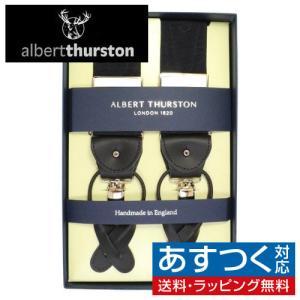 ALBERT THURSTON アルバートサーストン サスペンダーY型【英国製】371 Black ...